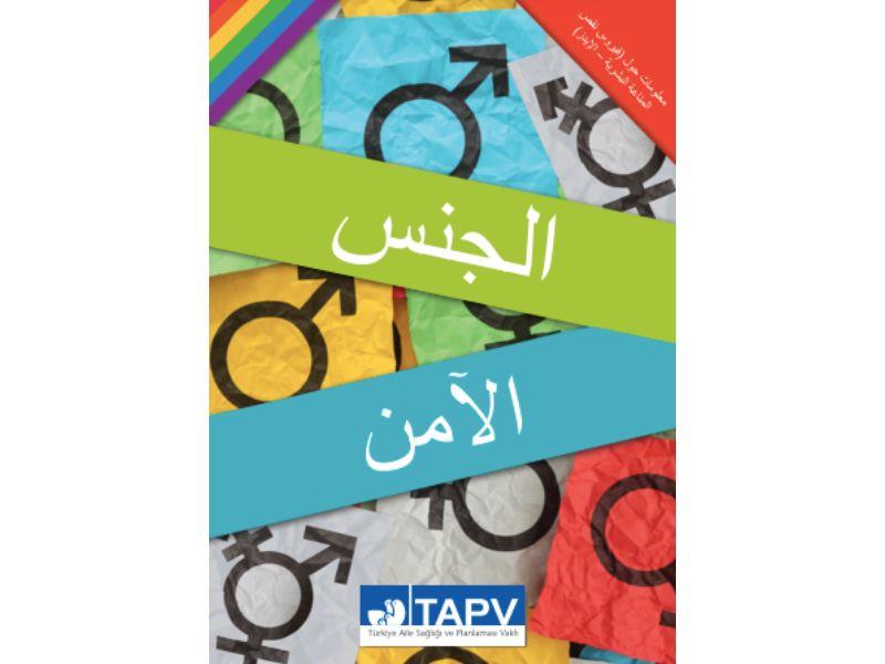 Güvenli Cinsellik_Arapça